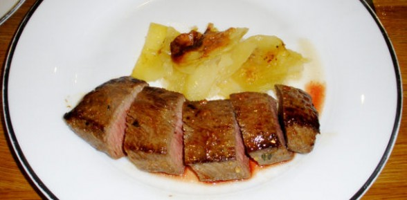 Pan Fried Rosemary & Garlic Lamb Fillet